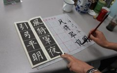 Mandarin Chinese to be offered in 2020-21