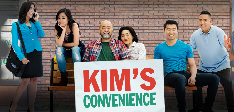 Kim's Convenience season three finale was aired on April 2, 2019
